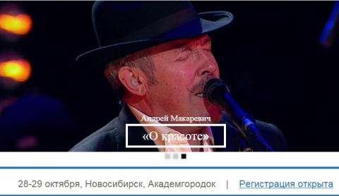 Фото - скрин с сайта open-lecture.ru