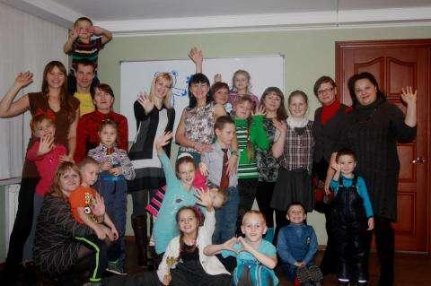 Молодые семьи Бердска