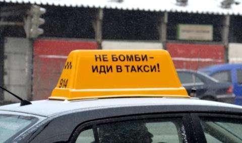 Фото taxoport.com