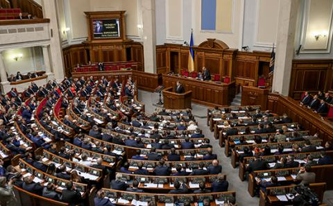 Заседание Верховной рады Украины Фото: РИА Новости