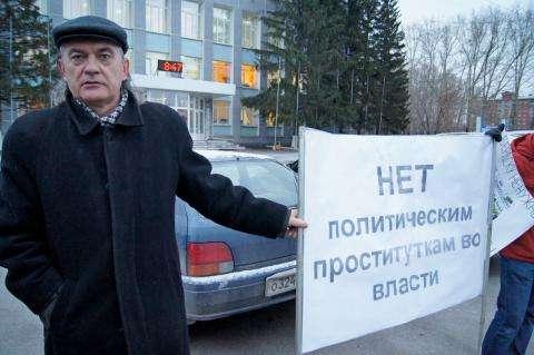 Николай Винников ранее был главным архитектором Бердска