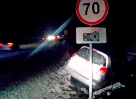 Лобовое столкновение произошло на бердском участке трассы М-52