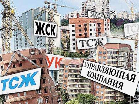 Фото mediakuzbass.ru