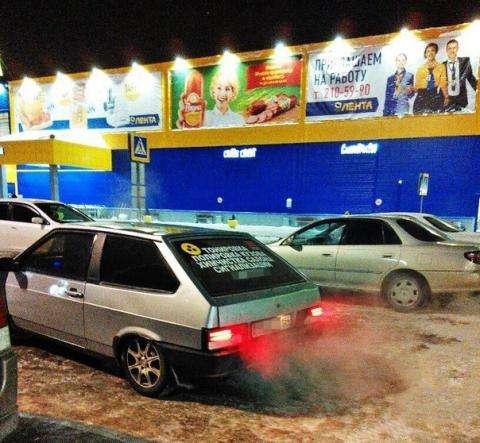 По версии новосибирских автомобилистов, в этой машине находятся кибермошенники