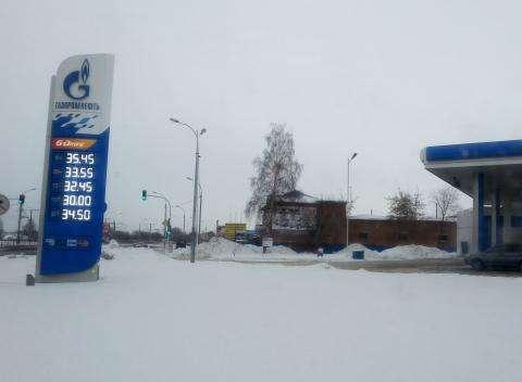 Цены на бензин в Бердске по данным на 25 декабря 2014 года