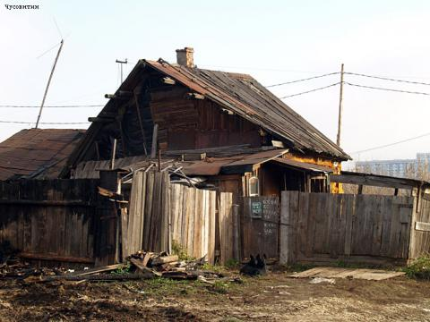 Фото © chusovitin.livejournal.com