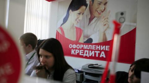 Фото © Сергей Шахиджанян, Известия