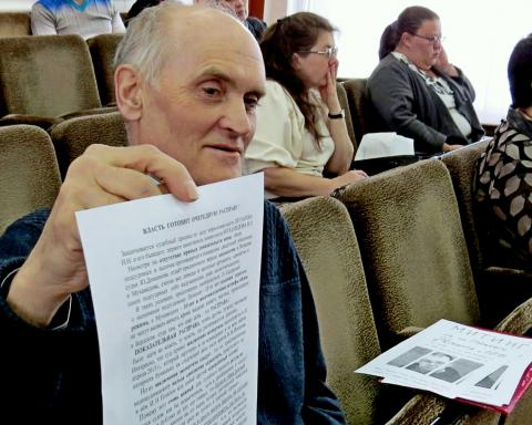 Первый секретарь горкома КПРФ Бердска Сергей Бессонов приглашает всех на митинг в защиту Потапова и Мухамедова