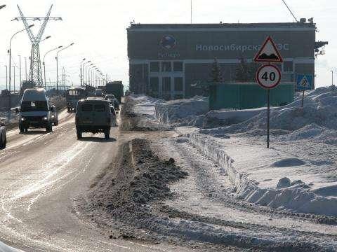 Мы требуем от мэра Новосибирска принять решительные меры в связи с аварией на плотине ГЭС, которая случилась 28 февраля