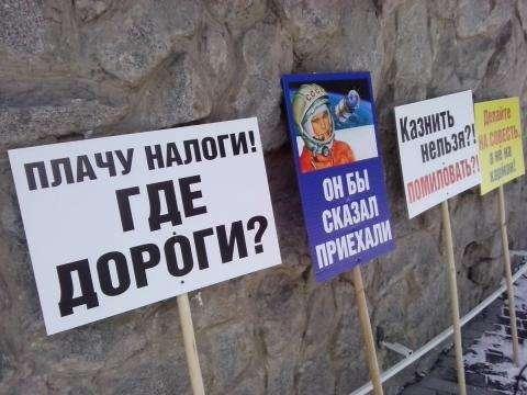 Автосообщество в Новосибирске вышло на митинг за безопасность дорог