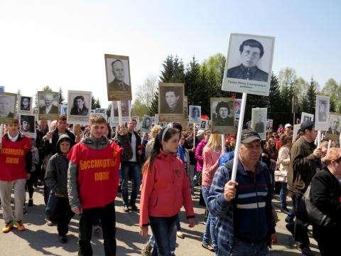 Бессмертный полк в Бердске. Фото Галины Жильцовой