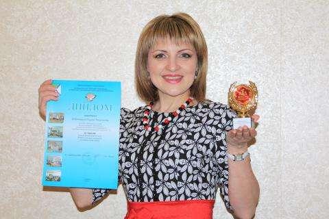 Оксана Бобровицкая - победитель бердского этапа конкурса Учитель года - 2015