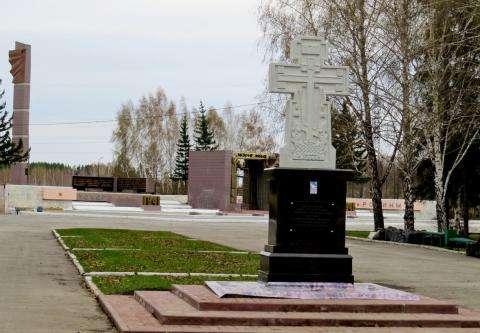 Поклонный крест в парке Победы в Бердске установлен на средства благотворителей