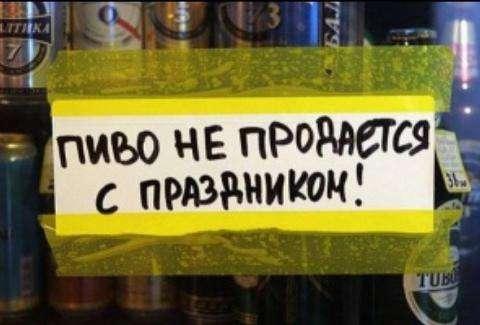 Фото bmtoday.ru