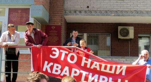 Пикетчики блокировали Росреестр в Бердске