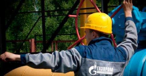 Фото gazpromgr.tomsk.ru