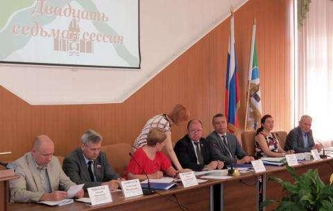 Бердску отменили выборы мэра