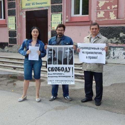 РКСМ требует освободить Илью Потапова и Владимира Мухамедова