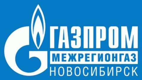 Поставщик газа не может отключить газ должникам в отопительный период