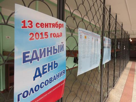 На округе №16 в Бердске Единая Россия набрала 46,44% голосов избирателей