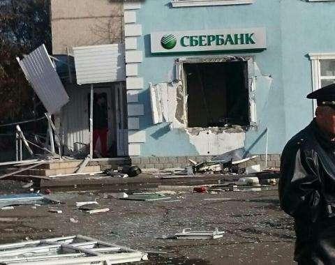 Взорвали банкомат Сбербанка в Коченевском районе