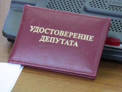 Главу Бердска 26 ноября 2015 года выберут депутаты. Для победы кандидату нужно набрать не менее 13 голосов