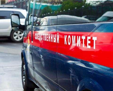 СК в Новосибирске возбудил уголовное дело по факту жесткого убийства мужчины