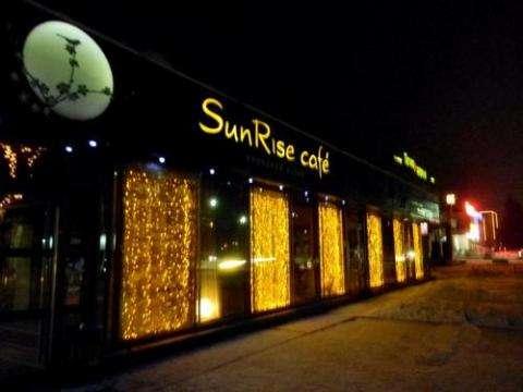 """Кафе """"Санрайз"""" в нормальном режиме начнет работать с 17 января"""