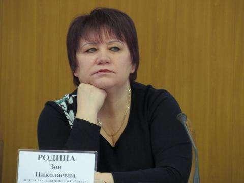Родина Зоя Николаевна, депутат Заксобрания НСО от Бердска