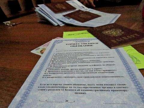 Впервые получающие права водители в Бердске дают торжественное обещание не садиться за руль в нетрезвом состоянии