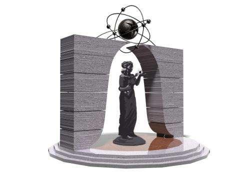 Эскиз памятного знака бердчанам-ликвидаторам аварии на Чернобыльской АЭС