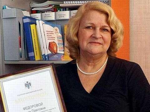 Фёдорова Ольга Павловна с 1987 года работает заведующей детсадом №24