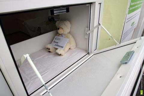 """Ящики для """"ненужных"""" детей в массы. Теперь в Новосибирске. Встречайте."""