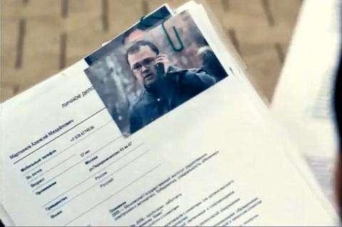 Бывший мэр Бердска Илья Потапов в российском сериале «Провокатор»