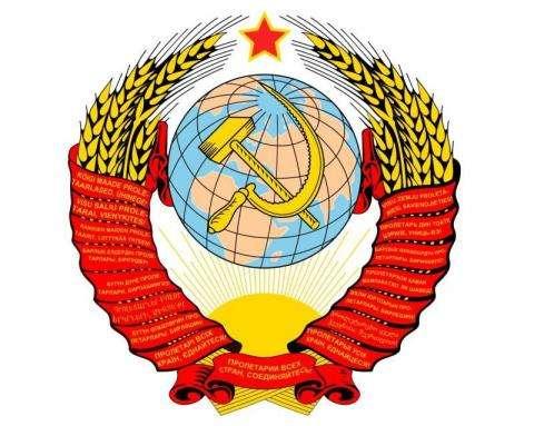 «Левада-центр»: 68% россиян хотели бы возвращения к социализму и СССР