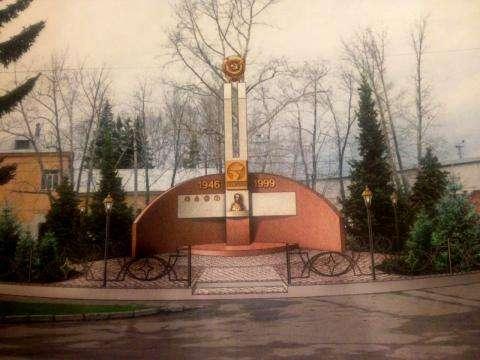 «Веговский сквер» в Бердске построят к 70-летию радиозавода