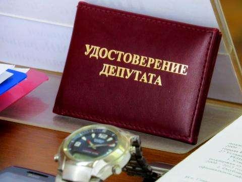 18 сентября 2016 года в Бердске пройдут выборы депутатов городского Совета депутатов