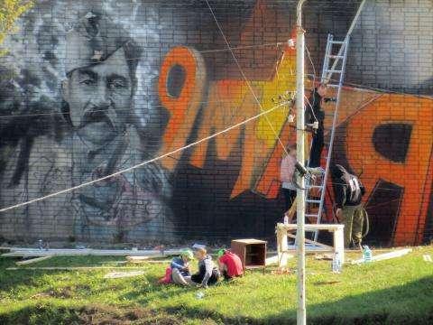 Так рождался в Бердске Победный граффити-проект