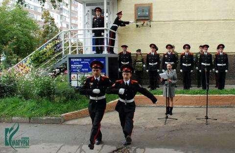 Мемориальная доска Герою России Игорю Лелюху в Бердске