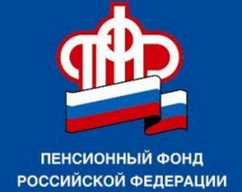 ПФР в Бердске находится по адресу: ул. Островского, 66