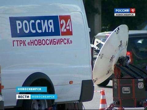«Вести-Мобиль» ездит по районам Новосибирской области. Побывал и в Бердске