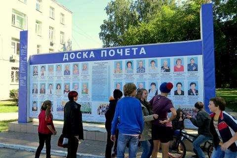 В День города Бердска на Доске почета всегда обновляют портреты