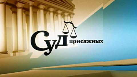 Фото ntv.ru