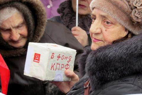 Члены КПРФ Бердска признали слабые итоги выборов 2016 года