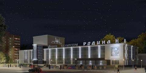 Дворец культуры Родина города Бердска