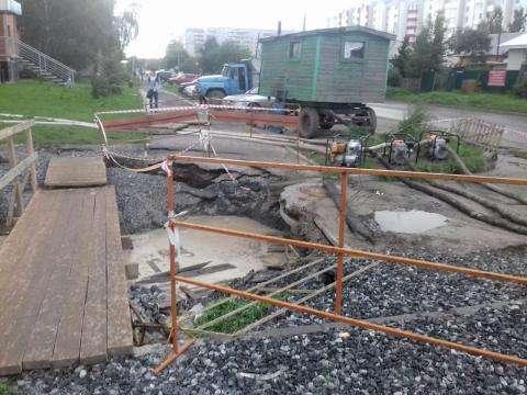 Два раза на этом участке проваливался участок канализационного коллектора