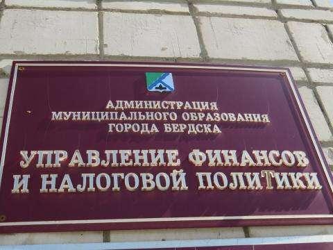 УФиНП Бердска возглавила 53-летняя Галина Купцова