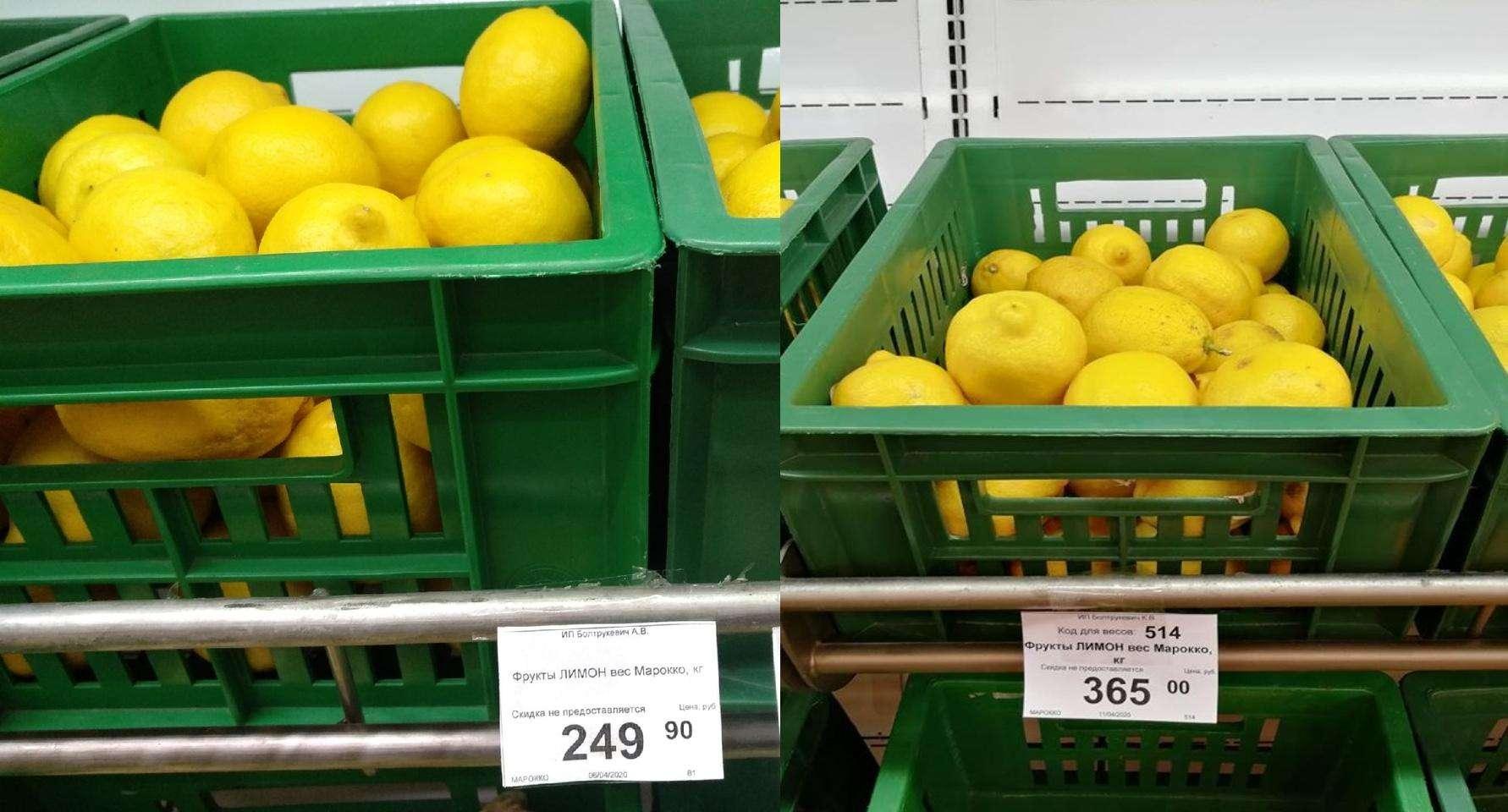 За неделю в период COVID-19 на 115 рублей подорожали лимоны в крупной торговой сети Бердска