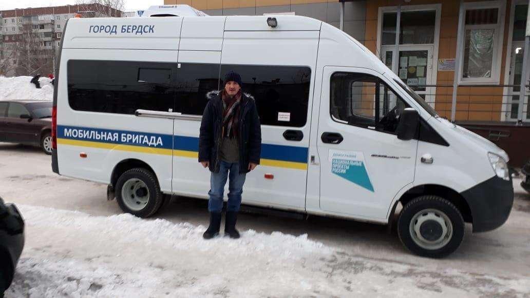 Спецавтомобиль для маломобильных граждан появился в Бердске