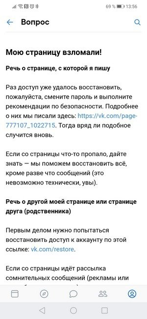 vzlom_1.jpg